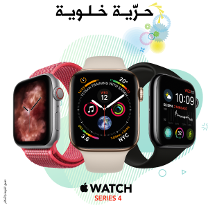 7026d1e9b Apple Watch Cellular - Zain Kuwait Website - Zain Kuwait
